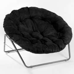 Moon Chair moon chairs for adults | moon chairs