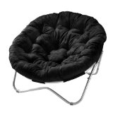 large black moon chair